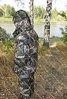 Костюм зимовий для рибалки і полювання, фото 1