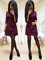 Женское красивое платье-трапеция А-силуэта (4 цвета)