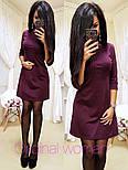 Женское красивое платье-трапеция А-силуэта (4 цвета), фото 2