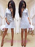 Женское красивое платье-трапеция А-силуэта (4 цвета), фото 3