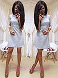 Женское красивое платье-трапеция А-силуэта (4 цвета), фото 4