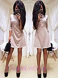 Женское красивое платье-трапеция А-силуэта (4 цвета), фото 5
