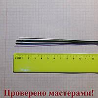 Проволока герберная 0,7 мм 40 см 10 шт.