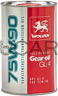 Wolver Multipurpose Gear Oil GL-4 SAE 75W-90 трансмиссионное масло, 1 л