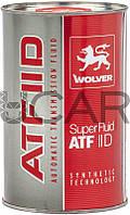 Wolver Super Fluid ATF IID (GM Dexron IID) жидкость для АКПП, 1 л