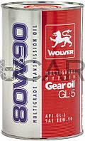 Wolver Multigrade Hypoid Gear Oil GL-5 SAE 80W-90 масло для гип. передач, 1 л