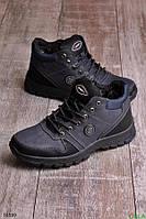 Мужские ботинки в повседневном стиле зимние размер 40 обувь № 16599