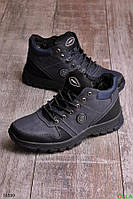 Мужские ботинки в повседневном стиле зимние размер 41 обувь № 16599