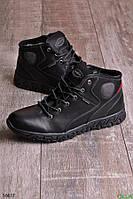 Мужские ботинки в повседневном стиле на шнуровке зимние размер 41 обувь № 16617