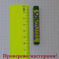Пастель масляная MUNGYO зеленая