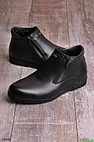 Мужские ботинки в классическом стиле зимние размер 41 обувь № 16608
