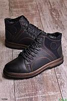 Мужские ботинки в повседневном стиле зимние размер 43 обувь № 16584