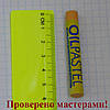 Пастель масляная MUNGYO желто-бежевая