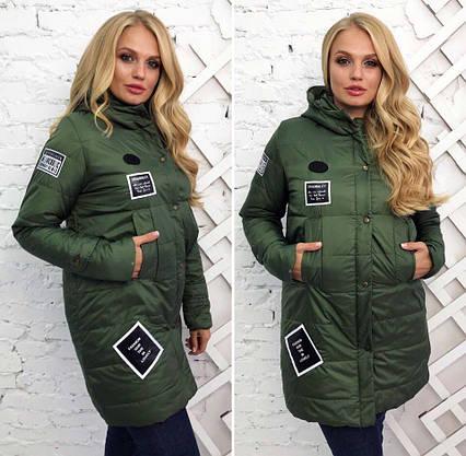 49fe90de13c Женская тёплая удлинённая куртка синтепон + мех в больших размерах 485