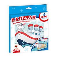 "Пазл-рамка ""Мишеня-капітан"" VT2903-12 Vladi Toys, фото 1"