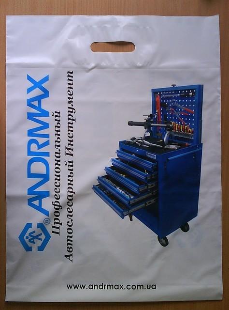 Поліетиленові пакети з фотодруком ANDRMAX