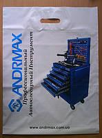 Полиэтиленовые пакеты с фотопечатью ANDRMAX