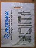 Поліетиленові пакети з фотодруком ANDRMAX, фото 2