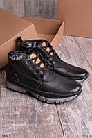 Мужские ботинки с серой подошвой зимние размер 42 обувь № 16977