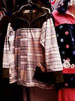 Махровая пижама для мужчин