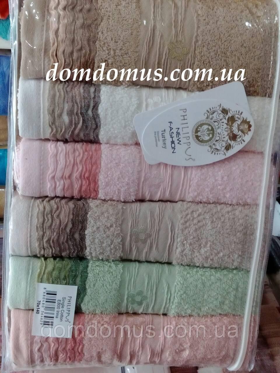 "Махровое полотенце ""Irina"" 50*90 Philippus 6 шт./уп, Турция"