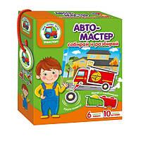 Игра с подвижными деталями «Автомастер» VT2109-08 Vladi Toys, фото 1