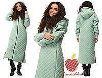 Пальто женское стеганое в расцветках 30359