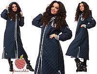 Пальто женское стеганое в расцветках 30360