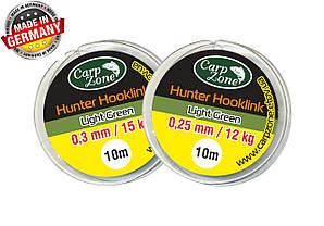 Поводочные материалы CarpZone Hunter Hooklink Light Green 10m