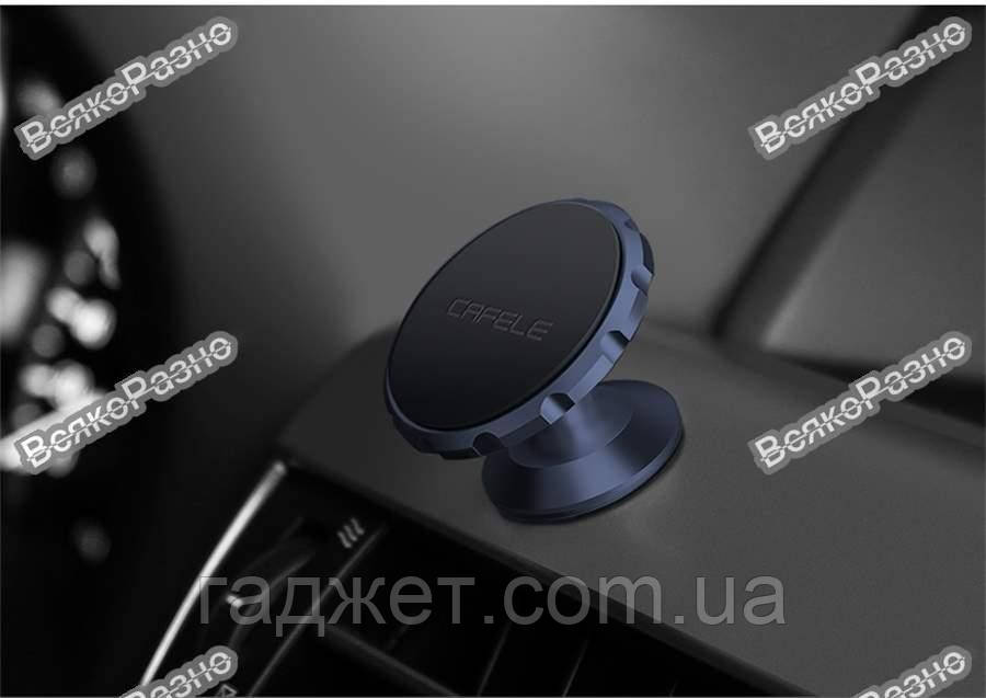 Магнитный держатель синого цвета для телефона в авто на скотче Cafele