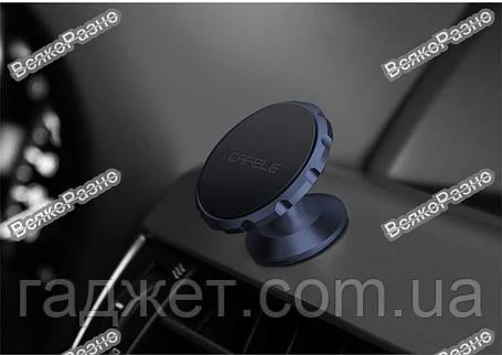 Магнитный держатель синого цвета для телефона в авто на скотче Cafele, фото 2