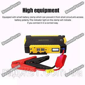 Зарядно пусковое устройство для авто Pawer bank. Power Jump Starter TM19B