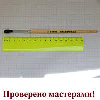 Кисть Белка круглая ученическая на деревянной ручке №3