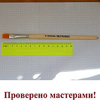 Кисть синтетика плоская на деревянной ручке №10
