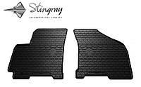 Резиновые коврики Stingray Стингрей Chevrolet Lacetti 2004- Комплект из 2-х ковриков Черный в салон. Доставка по всей Украине. Оплата при