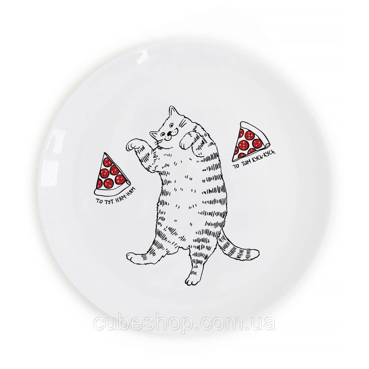 Тарелка «Кот с пиццей»