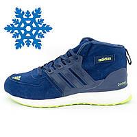 Мужские зимние кроссовки Adidas Ultra Boost синие. Топ качество! р.(42, 43, 44)