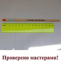 Кисть синтетика плоская на деревянной ручке №6