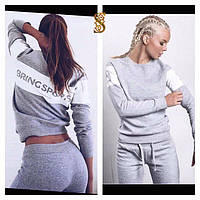 Спортивный костюм женский Бритни серый , спортивная одежда