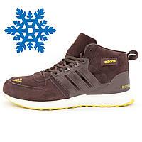 Мужские зимние кроссовки Adidas Ultra Boost коричневые. Топ качество!
