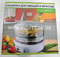 Сушилка для овощей и фруктов - Culinario с терморегулятором 6 секций