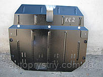 Защита двигателя и КПП Kia Cerato (2008-2012) 1.6, 2.0