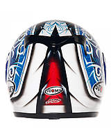 Фирменный шлем Suomy   CASCO SY APEX TORNADO BL/RE размер XL