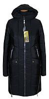 Модный женский теплый пуховик черного цвета Код:364288870