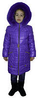Модный зимний пуховик для девочки с мехом Код:367070157