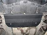 Защита двигателя Mercedes B-Class 180 (W245) (2005-2011) автомат 2.0
