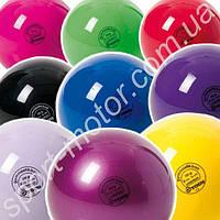 Мяч для художественной гимнастики Togu standart 300гр