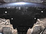 Защита радиатора Mercedes E-Class 270 CDI (W211) (2002-2009) автомат 2.7, кроме 4wd