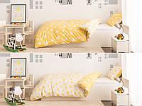 Stella Комплект постельного белья для детей Стелла Dormeo