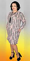 Женское платье свободного кроя в змеином принте из фукры 50-58
